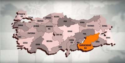 TRC2 Bölgesi Yatırım Fırsatları Tanıtım Filmi Türkçe